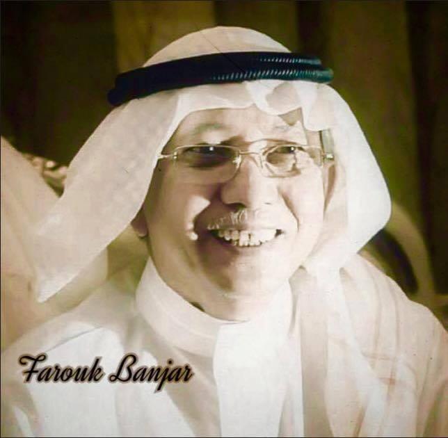 saudi-poet-farouq-banjar